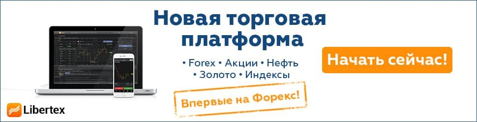 Форекс способы вывода денег форекс биткоин рубль