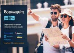 EPN Cash Back - обзор и инструкция. Официальный сайт кэшбэк ЕПН, расширение для браузеров, Промокоды и отзывы о EPN Cashback